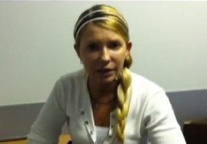 Тимошенко: Вокруг меня сваривают новую клетку, закрыли на ключ туалет, дали бумажку о выписке