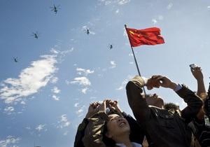 Ветераны Компартии Китая распространили письмо с призывом смягчить цензуру в СМИ