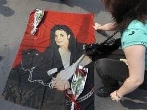 Семья Майкла Джексона обратилась к его поклонникам