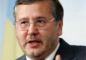 Гриценко: Оппозиция проведет люстрацию в своих рядах
