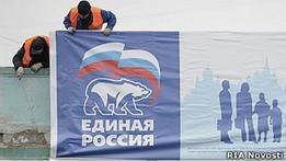 В Москве подожгли офис Единой России