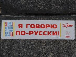 Парламент Крыма: Выпускники школ должны сами выбирать язык внешнего тестирования