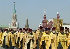 США обеспокоились религиозной свободой в России