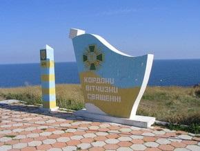 МИД Украины и РФ обменялись мнениями по переговорам о морских границах