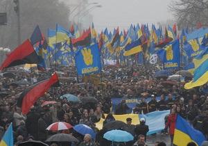 НГ: Украинские националисты готовятся к революции