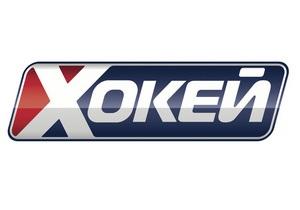 NHL, КХЛ и не только: 22 января начинает вещание украинский телеканал Хоккей