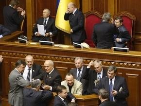 Верховная Рада вновь заблокирована депутатами БЮТ