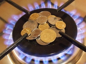 Ъ: RosUkrEnergo может отключить Украине  газ уже сегодня