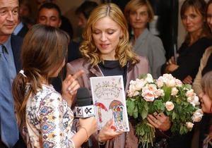 Специально для Мадонны в Киеве выращивают тысячи белых роз