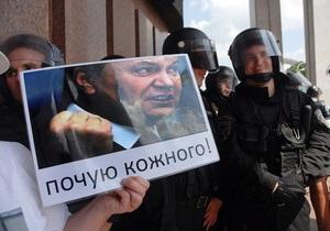 РГ: Киев расколол язык
