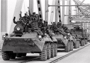 Афганистан намерен потребовать от России компенсацию за вторжение советских войск