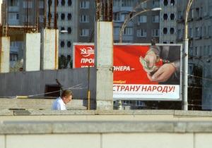 В Украине действуют наблюдатели-самозванцы - эксперт