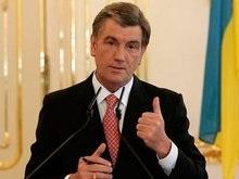 Ющенко поздравил всех с решением газовой проблемы