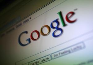 Google грозится убрать из поисковой выдачи СМИ Франции