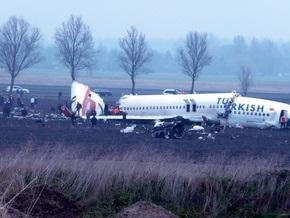 Погода и технические проблемы не являются причинами авиакатастрофы в Амстердаме