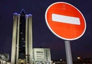 Fitch не верит в стабильность Газпрома - прогноз по рейтингу монополиста ухудшен