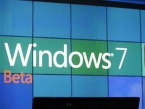 Microsoft планирует продавать Windows 7 на USB-накопителях