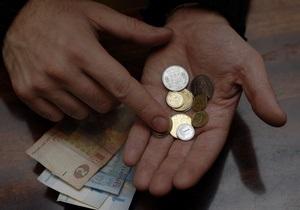 Рада может направить деньги от приватизации Укртелекома на повышение пенсий