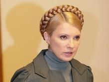 Тимошенко уехала в Днепропетровск проверять работу отделений Ощадбанка