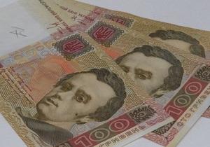 Янукович подписал Закон об изменениях в Налоговом кодексе Украины