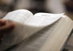 Канадский атеист требует пять тысяч долларов за страдания во время чтения молитвы