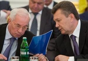 Жители Черновцов обратились к Президенту с призывом о помощи