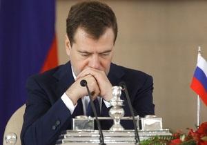 Источник: Бездомный мужчина пытался покончить с собой в приемной Дмитрия Медведева