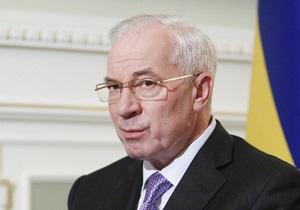 Азаров заметил парадокс: Тарифы растут, а качество услуг падает