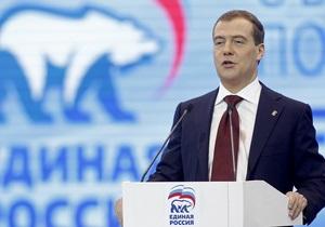 Пресса России: съезд  ЕдРа  как январский пленум ЦК КПСС