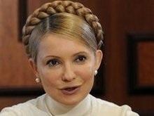 Тимошенко не разрешает чиновникам разговаривать на русском языке