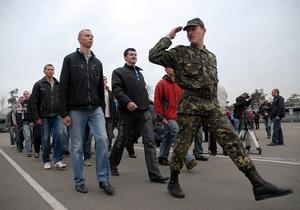 Рада усилила ответственность за неявку в военкомат