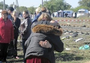Обнародованы реквизиты для помощи пострадавшим в ДТП в Днепропетровской области