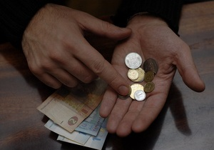 Более половины украинцев откладывают деньги на черный день