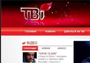 Журналисты ТВі обратились c открытым письмом к Януковичу