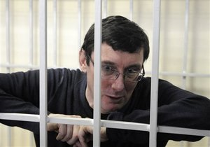 Луценко - Тимошенко - новости Украины: Янукович подписал указ о помиловании Луценко