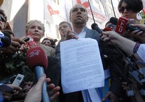 Защитники Тимошенко заявляют, что получили материалы по делу Щербаня не в полном объеме