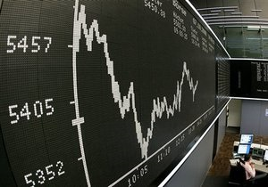 Украинская биржа - На срочном рынке Украинской биржи сменился лидер торгов - Ъ