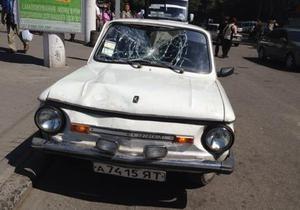 новости Днепропетровска - ДТП - избили водителя - В Днепропетровске местные жители избили водителя, который на Запорожце сбил троих пешеходов