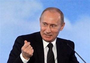 Путин: Россия может оказаться в одной валютной зоне с Европой