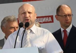 Батьківщина сняла 26 кандидатов в пользу партии Кличко