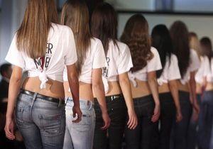 Исследование: Джинсы оказались самым выгодным видом одежды