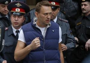 Reuters: Следствие подготовило обвинения Навальному, грозящее пятью годами тюрьмы