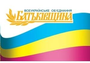 Lenta.ru: НезаБЮТка