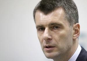 Прохоров отказался вести дебаты с представляющим Зюганова Удальцовым и ушел из студии