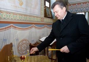Янукович примет участие в молебне по случаю завершения года