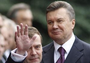 Янукович: Украина приступает к реформам, опираясь на поддержку России (обновлено)