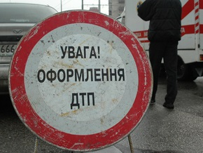 В ДТП в Черниговской области погибли трое россиян и украинец