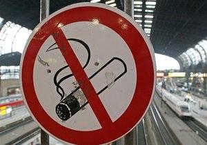 Новости медицины - Всемирный день отказа от курения