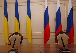 Торговая война – Российская таможня – VOA - Москва поставила блок Киеву