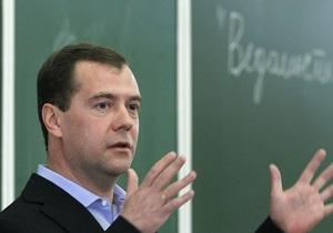 Хэштег #жалкий лидировал в Twitter во время пресс-конференции Медведева